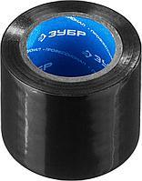 ЗУБР Х-50 Изолента ПВХ, не поддерживает горение, 50мм х 10м (160 мкм), черная
