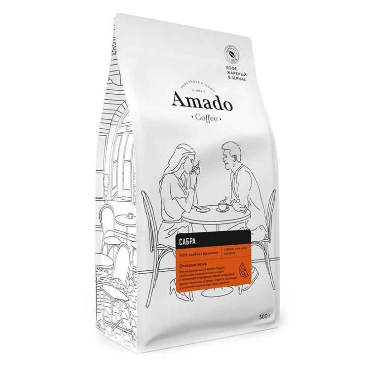 Сабра Кофе в зернах 500г