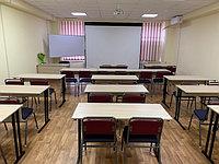 Аренда учебного класса, конференц зала в г.Алматы