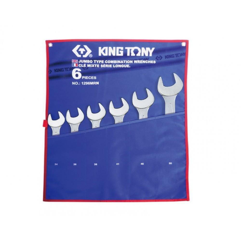 Набор рожковых ключей KING TONY 1296MRN (6 предметов)