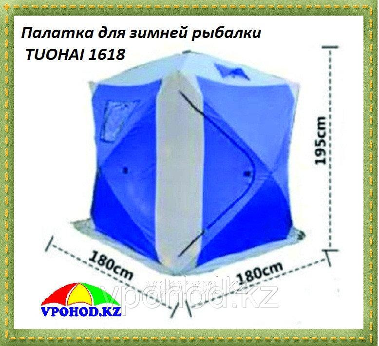 Палатка для зимней рыбалки Tuohai 1618 (180*180*195)