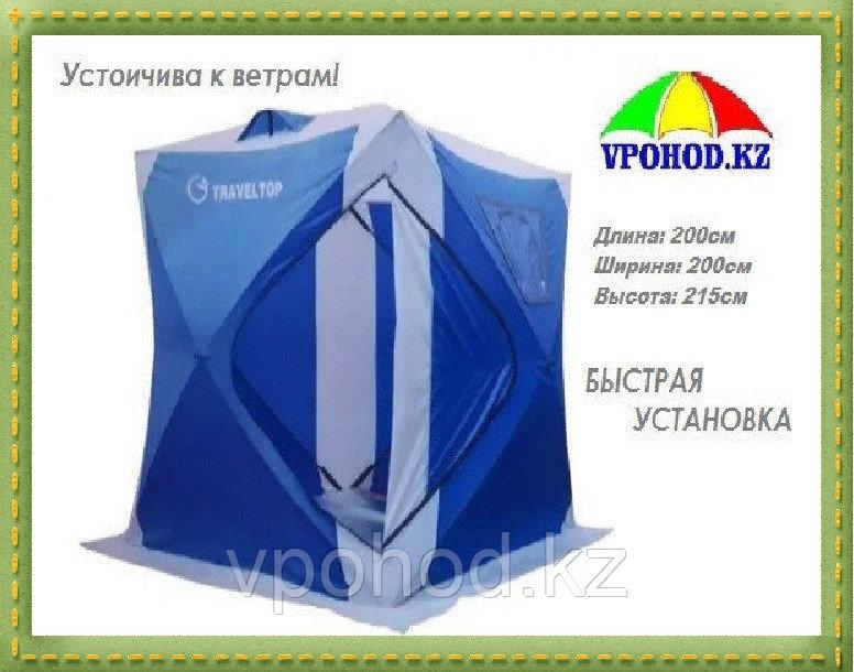 Палатка для зимней рыбалки Traveltop 1620 (200х200х215)