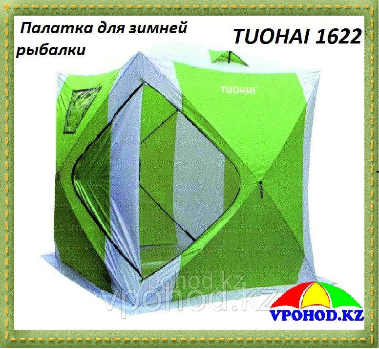 Палатка для зимней рыбалки Tuohai 1622 (220х220х235)