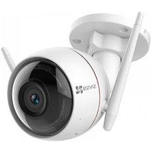 Husky Air C3WN - 2MP Уличная IP-камера со встроенным Wi-Fi-модулем (с антеннами радиуса действия 100 м.),