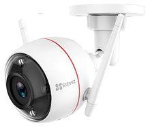 Husky Air ColorNightVision* - 2MP Уличная IP-камера со встроенным Wi-Fi-модулем (с антеннами до 100 м.),