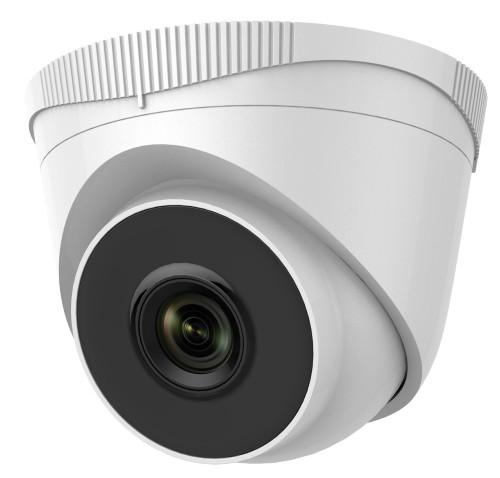 IPC-T220H-U - 2MP Уличная купольная IP-камера с поддержкой аудио и ИК-подсветкой, исполнение - пластик + металл.
