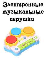Электронные и музыкальные игрушки