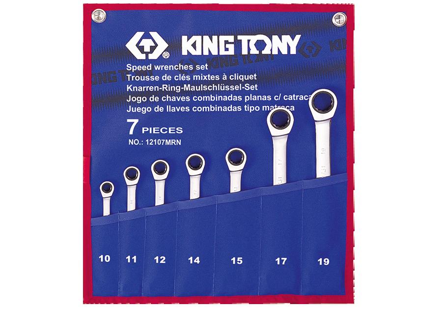 Набор комбинированных трещоточных ключей KING TONY 12107MRN (6 предметов)