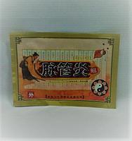 Противозачаточные салфетки - ноноксинол ( 10 шт )