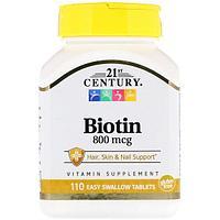 Биотин 800 мкг 110 таблеток 21 century