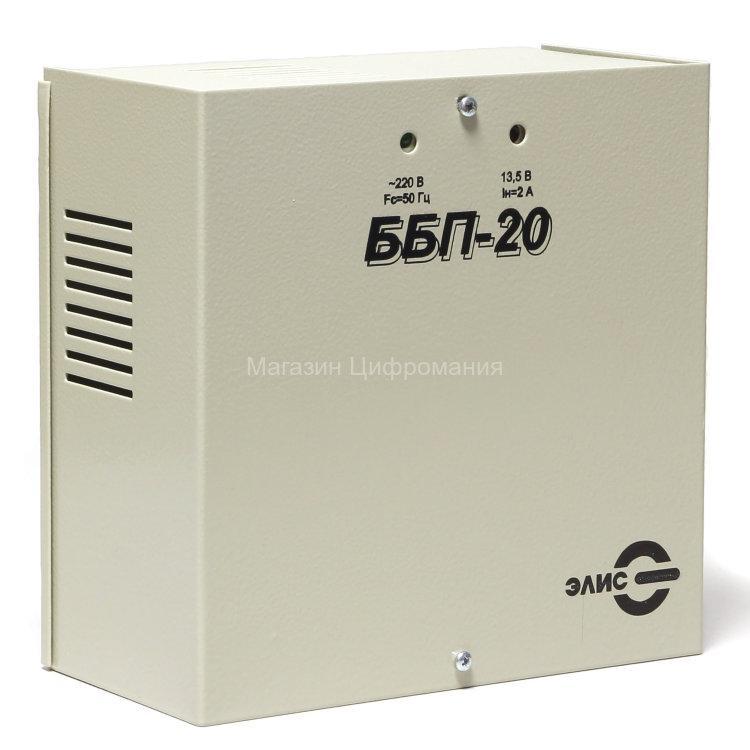 ББП-20 (пластик) ЭЛИС