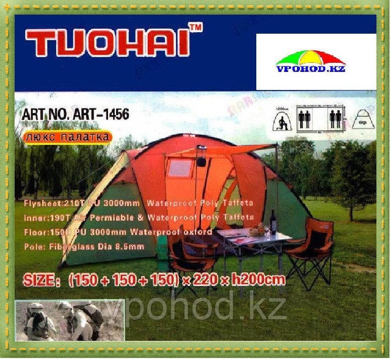 Палатка TUOHAI 1456 4-х местная