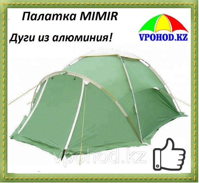 Всесезонная палатка  Mimir 1837-3