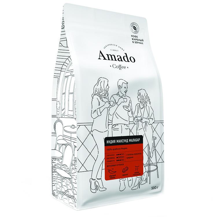 Индия Мансунд Малабар Кофе в зернах 500г