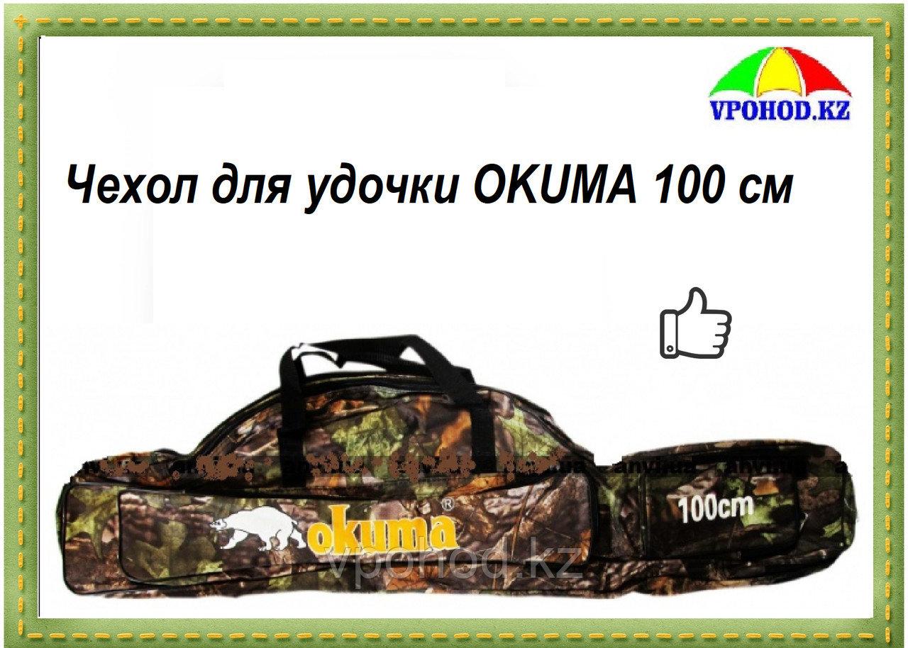 Чехол для удочки OKUMA 100 см