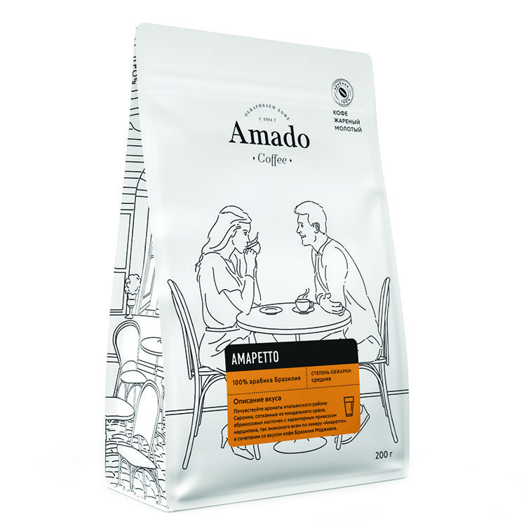 Амаретто Кофе молотый 200г