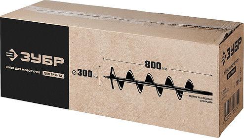 Шнек для мотобуров, грунт, d=300 мм, однозаходный, ЗУБР, фото 2