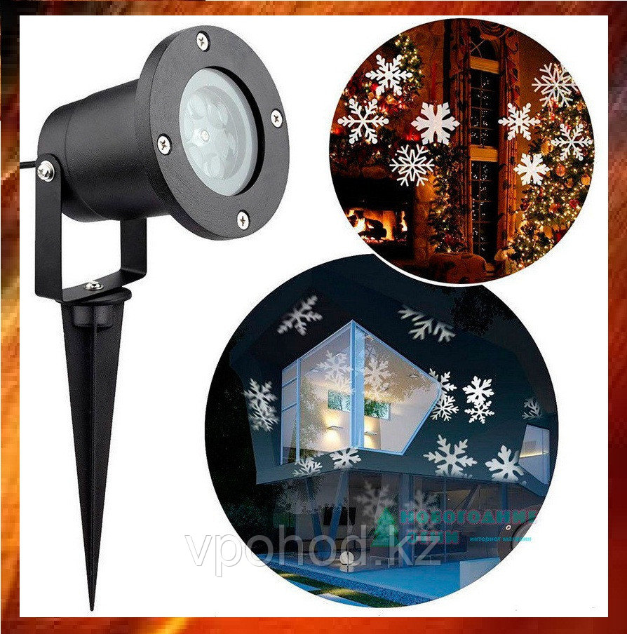 Уличный проектор LED Снежинки