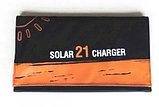 Солнечное зарядное устройство 21 Вт (влагозащищенная складная солнечная панель с двойным usb-портом), фото 2