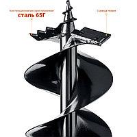 Шнек для мотобуров, мерзлый грунт, d=200 мм, двухзаходный, ЗУБР