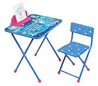 Комплект детской мебели Disney с Золушкой Д2ЗЛ, фото 1
