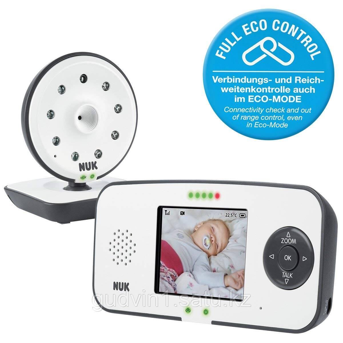 NUK видеоняня Eco Control Video Display 550VD
