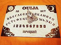 Спиритическая доска OUIJA 45*29СМ