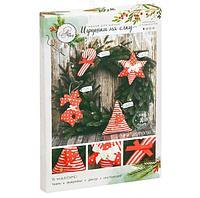 Игрушки на ёлку «Яркий праздник/Новогодняя ночь», набор для шитья, 10,7 × 16,3 × 1,5 см