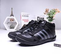 Зимние кроссовки Adidas ( 40-44)  Мех+Кожа