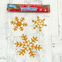 """Наклейка на стекло """"Снежинки"""" 11,5 см, 8 см, 7 см, жёлтый, фото 1"""