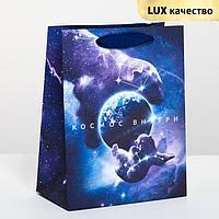 Пакет подарочный вертикальный «Космос внутри», MS 18 х 23 × 10 см, фото 1