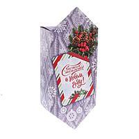 Сборная коробка конфета «Подарок для тебя», 18 × 28 × 10 см