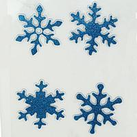 """Наклейки на стекло """"Синие снежинки"""" (набор 4 шт.)"""