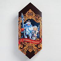 Сборная коробка‒конфета «Классика», 18 × 28 × 10 см, фото 1
