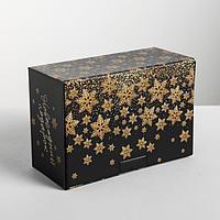 Коробка‒пенал «Новогодний подарок», 22 × 15 × 10 см