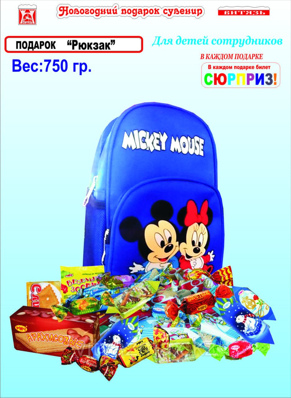 """Новогодний подарок рюкзак """"Мики маус"""" 750гр"""