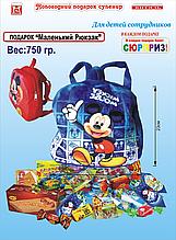 """Новогодний подарок  """"Мягкий рюкзак"""" 750гр"""