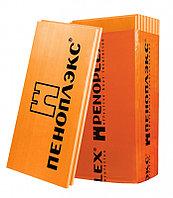 Это относительно новый высокоэффективный теплоизоляционный материал. Пеноплэкс 2,Пеноплэкс 3,Пеноплэкс 5