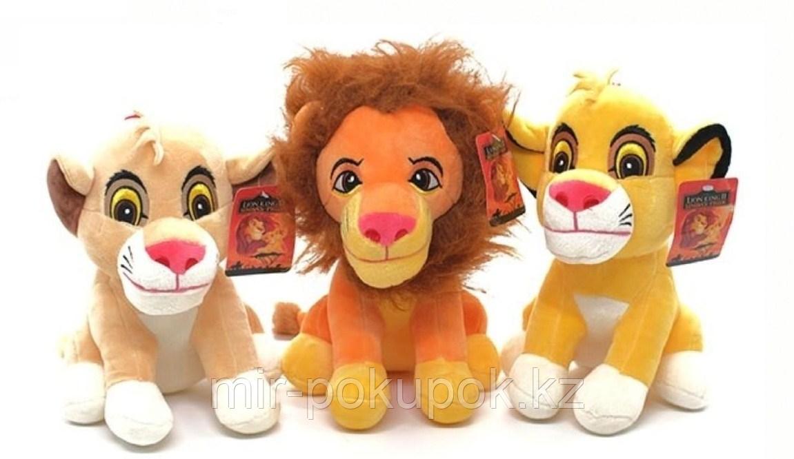 Набор Король лев из 3 х игрушек 22 см