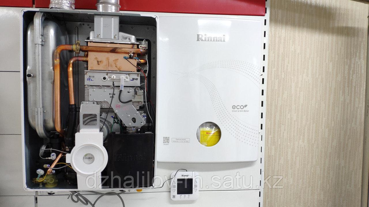Газовый настенный котел Rinnai 248 KTU, Риннай - фото 4
