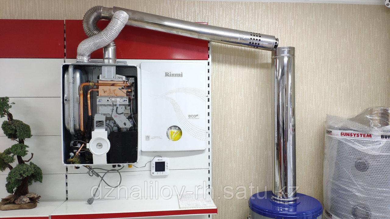 Газовый настенный котел Rinnai 248 KTU, Риннай - фото 5