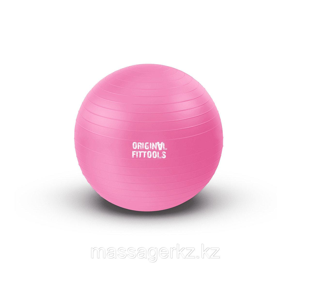 Гимнастический мяч 55 см розовый с насосом