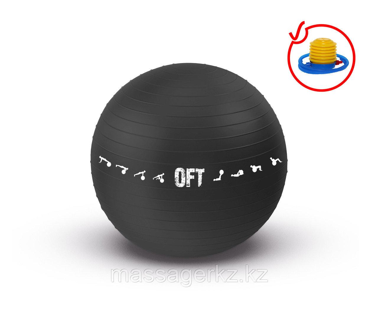 Гимнастический мяч 75 см для коммерческого использования черный с насосом - фото 1