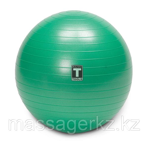 Гимнастический мяч ф45 см - фото 1
