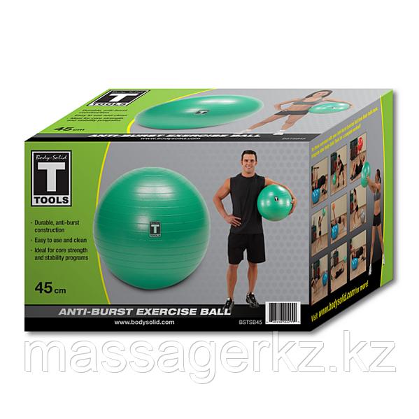 Гимнастический мяч ф45 см - фото 2