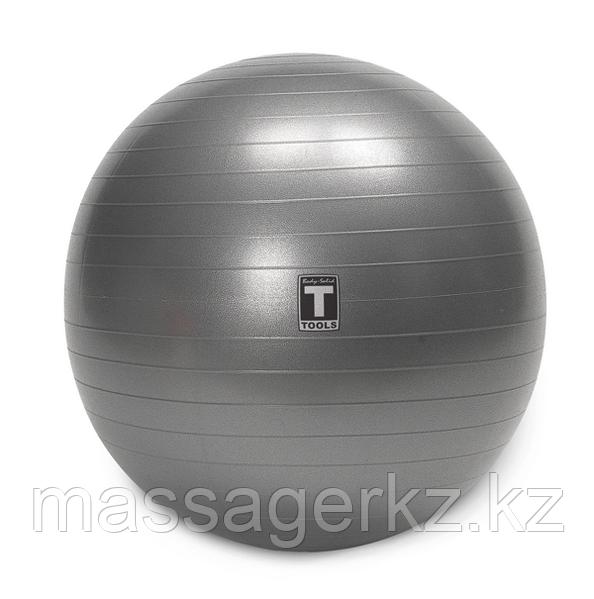 Гимнастический мяч ф55 см - фото 1