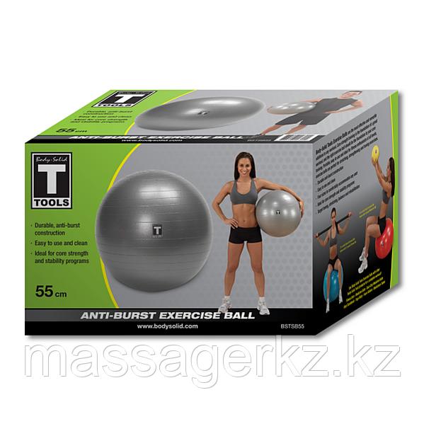 Гимнастический мяч ф55 см - фото 2