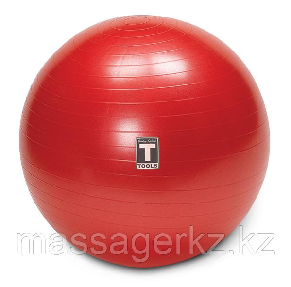 Гимнастический мяч ф65 см - фото 1