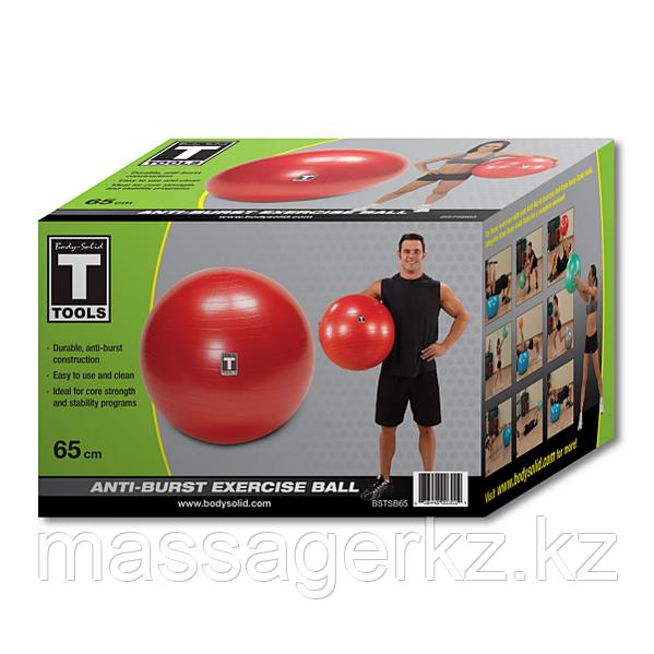 Гимнастический мяч ф65 см - фото 2