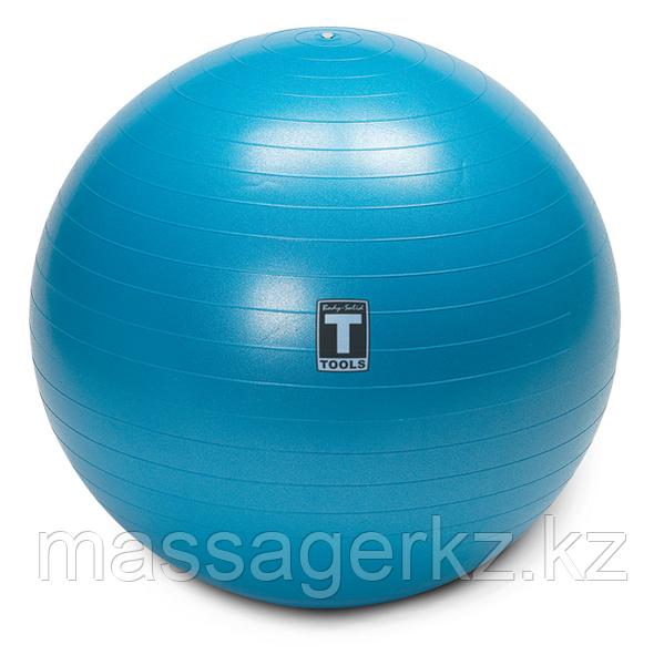 Гимнастический мяч ф75 см - фото 1